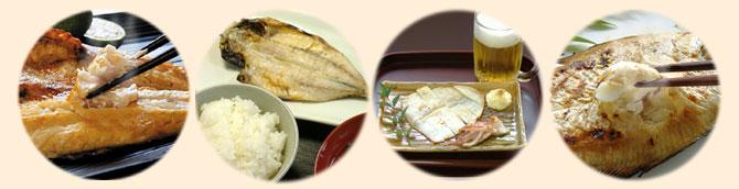 干物、海産物通販かすみ屋調理イメージ