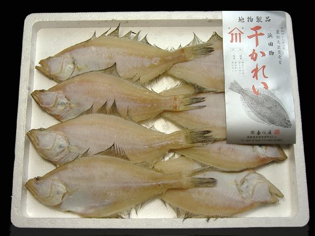 えてかれい干物−干物海産物通販かすみ屋